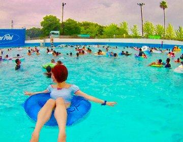 東武動物公園のプールはカップルにピッタリ。家族でも安心して行ける子供にやさしいおすすめプール