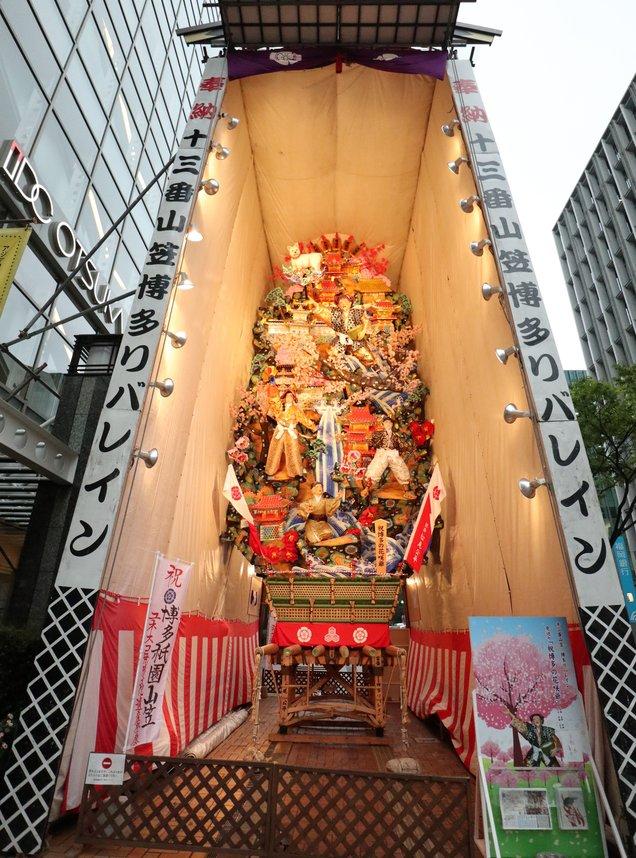 川端町・博多座前/西鉄バス