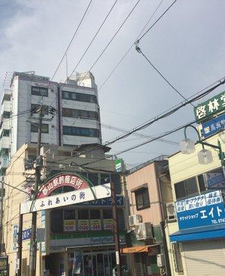近鉄郡山駅/奈良交通