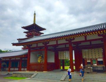 【奈良観光おすすめルート】西大寺周辺の有名仏閣を巡る2回目以降の奈良旅おすすめスポット巡り