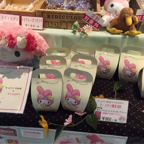 カフェ マ・メゾン 渋谷109店