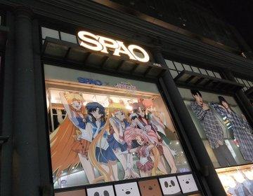 セーラームーンコラボって日本以外でも流行ってるの?SPAOから発売してるセラムングッズ