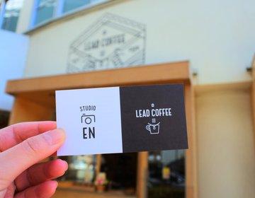 【大阪・ひとり】wifi完備・駅から徒歩3秒!リピート続出の穴場カフェ!