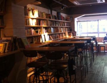 本好きの大人のゆったりデート!渋谷でブックカフェ巡り