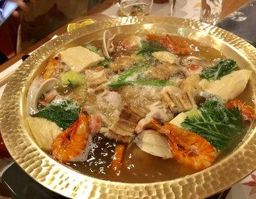 元美々卯の社長宅がうどんすき屋さんになっていた!うどんすきを食べに田園調布の「赤松」へ。
