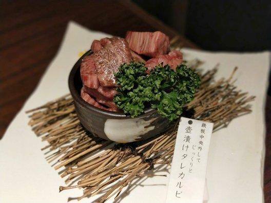 和牛焼肉 とびうし 飯田橋