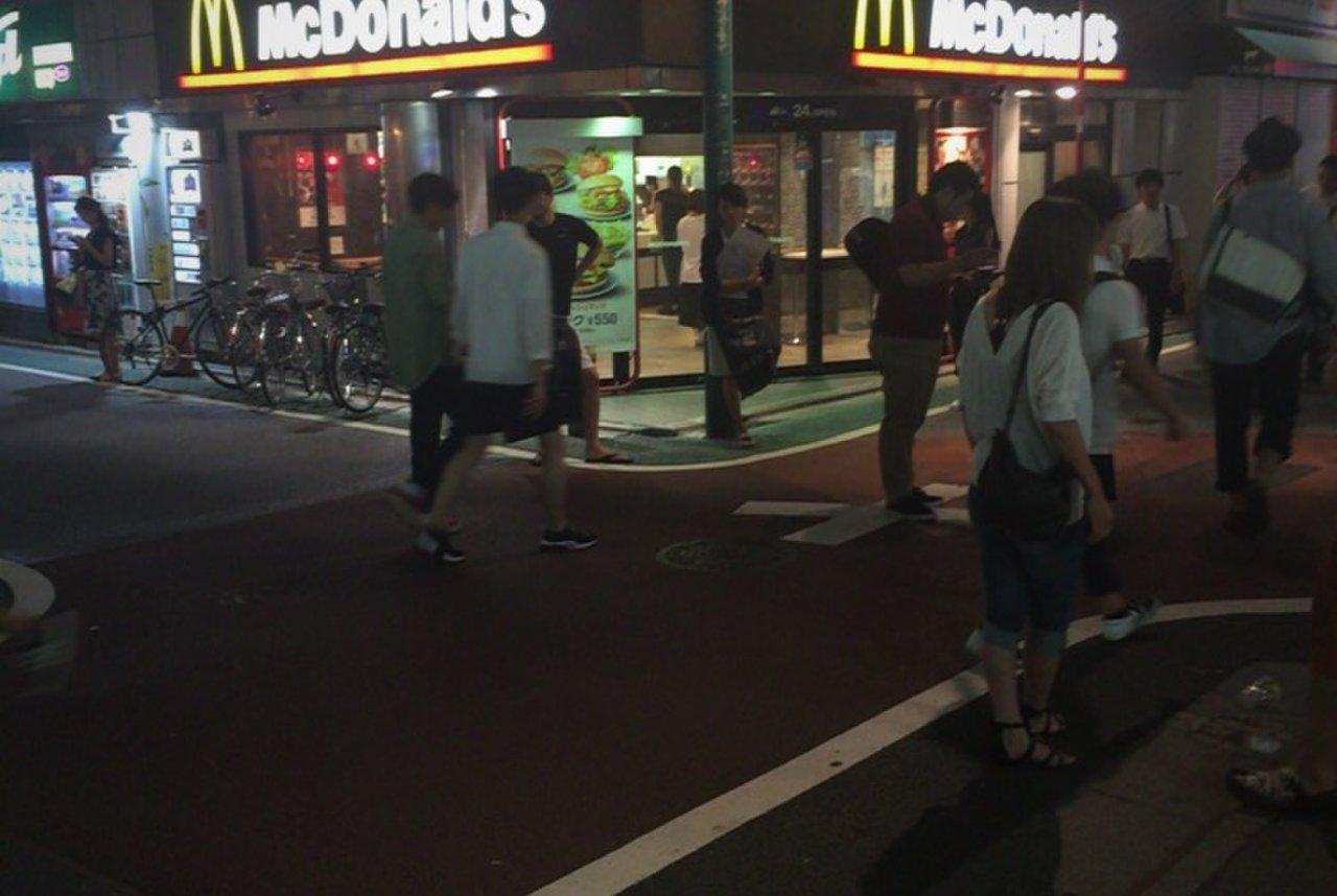 マクドナルド 下北沢店