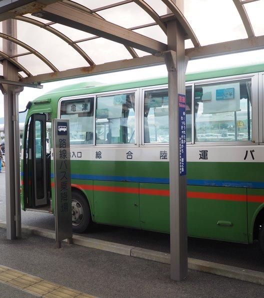 徳之島子宝空港