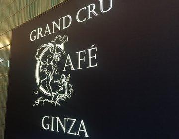 【GINZA SIXでオトナデビュー!】銀座の最新スポットで、オトナの嗜みにトライしよう!