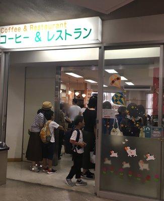 科学技術館 軽食・喫茶