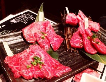 【焼き肉女子会】目黒でワンランク上の産地直送黒毛和牛を4000円で食べちゃおう!