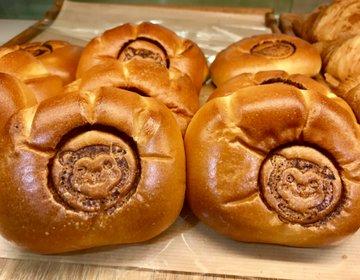 【渋谷限定・ハチ公クリームパンを求めに】渋谷のおいしいパン屋さんへ行ってきた