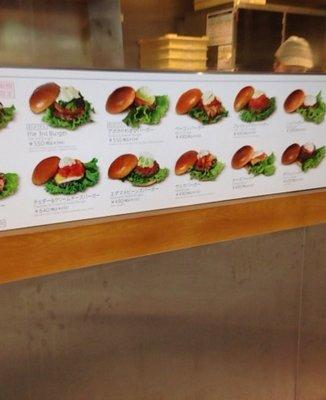 the 3rd Burger アークヒルズサウスタワー店