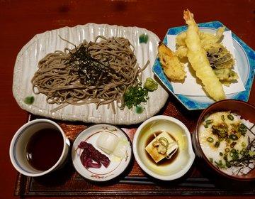 【水戸駅徒歩1分】完全個室のおすすめランチ。1,000円以下の美味しいランチ「わさびの花」