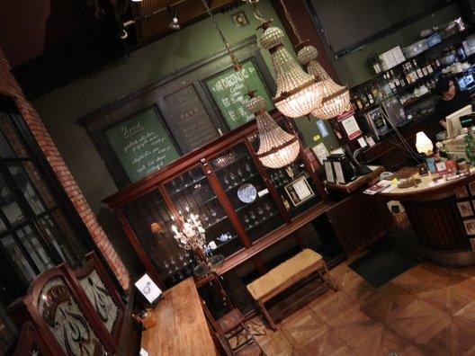 THE GLOBE Cafe