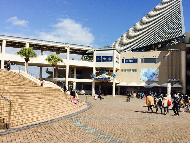 横浜・八景島シーパラダイス (Sea Paradise)