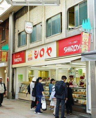 小倉駅(福岡県)