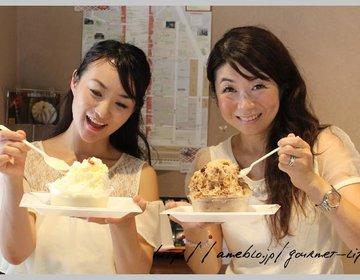 【お値打ちグルメ】有名店のドルチェ氷1000円が800円で食べられる!