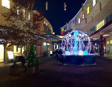 こち亀を生んだ場所、亀有!おすすめスポットのアリオ亀有でクリスマスにデートしちゃおう!