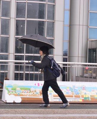 東京都虹の下水道館