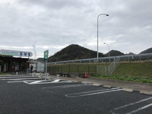 ハイウェイオアシス富楽里(高速・連絡バス)