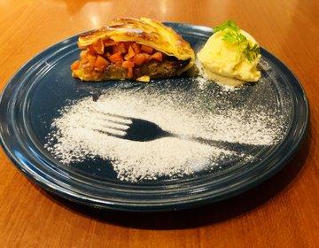 恵比寿の路地裏にあるカフェパークでオーガニックスイーツを食べよう!おしゃれな盛り皿は写真映え抜群!