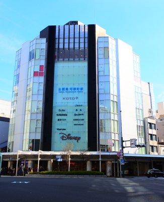 河原町駅(京都府)