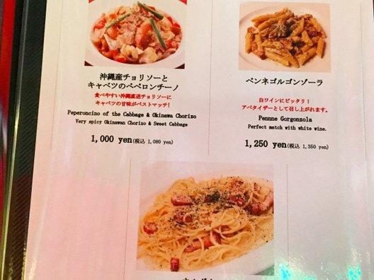 渋谷 道玄坂ラウンジ