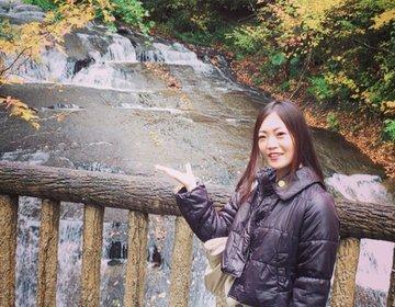 【北海道/恵庭】紅葉を見に行こうよ!ちょこっとおでかけ恵庭おすすめプラン♪