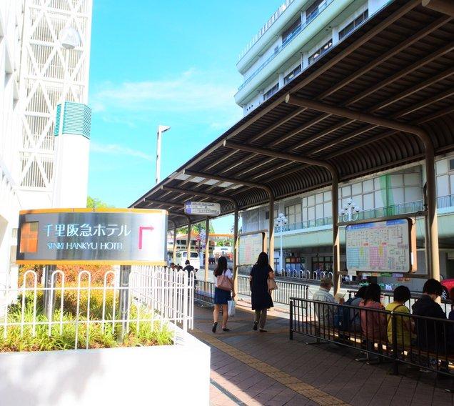 千里中央/阪急バス