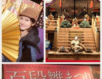これぞ日本の宝!繊細で艶やかな百段雛まつり!女の子祝祭ひなまつりおすすめスポット『ホテル雅叙園東京』