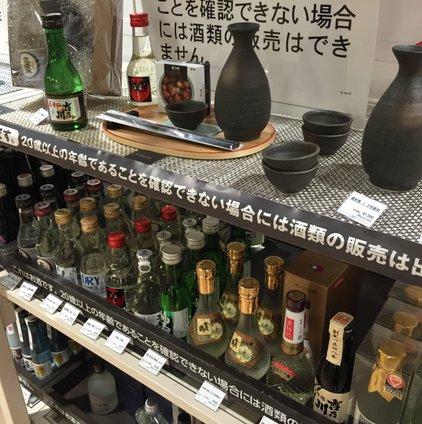 株式会社ロフト 渋谷ロフト