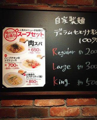 タベルナ トーキョー(Taverna Tokyo)