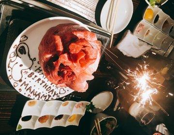 【恵比寿焼肉】ニクアザブ恵比寿店(食べログ3.6)で、お肉もりもりコースを堪能。肉ケーキまで堪能!