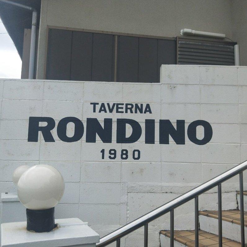 タベルナ ロンディーノ