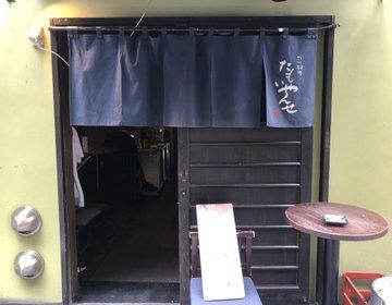 西新宿で宮崎名物もも焼きランチ!ワイルドジューシーな鶏肉はやみつき確定!!
