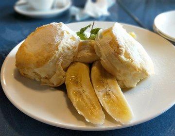 熱海のおすすめカフェ。ハワイ気分を味わえるリゾートカフェでふわふわパンケーキを