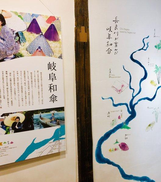 長良川てしごと町家CASA