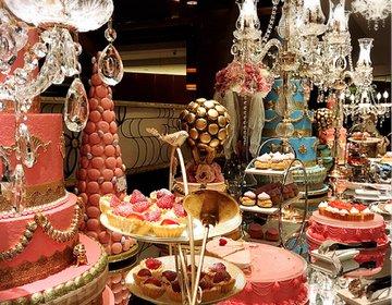 《マリーアントワネットの結婚》ヒルトン東京のデザートブュッフェで女子会♡