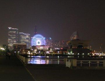 【バレンタインの前に悩める男子必見!】逆チョコで告白?絶景夜景の人気スポットin横浜