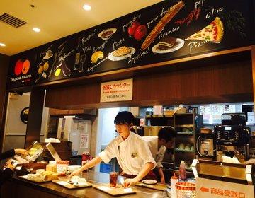 【名古屋駅構内】カゴメがプロデュースのオシャレなイタリアンで350円〜お手軽モーニング♪