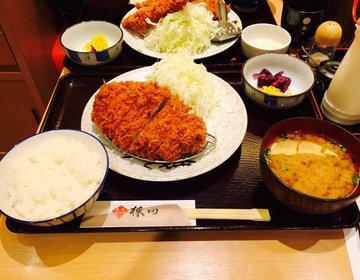 【食べログ3.5のとんかつ‼︎】友達に教えたくなる穴場カツのお店@池の上