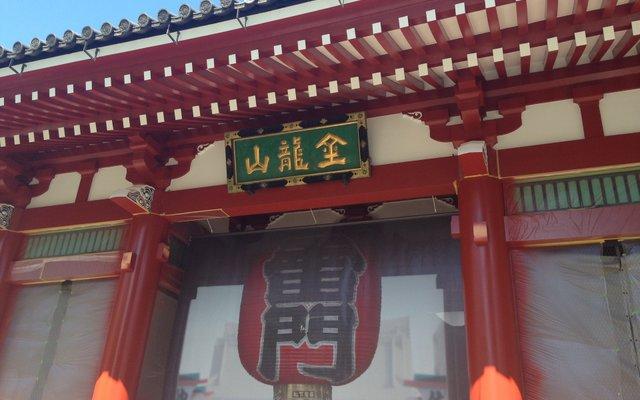 金龍山 浅草寺 (Senso-ji Temple)