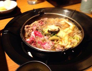 【美味しくて安い!神楽坂ランチ女子会】グルメスポットでしゃぶしゃぶにすき焼き、焼き肉で大満足♪