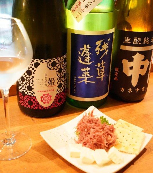 純米酒専門 YATA 新宿三丁目店