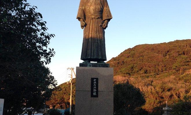 中浜万次郎像 (ジョン万次郎)
