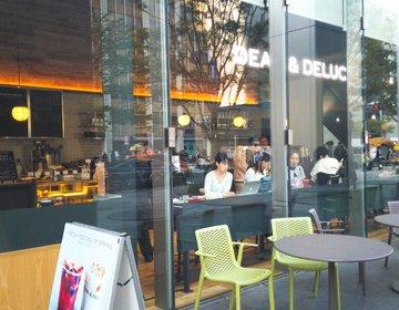 東京駅近くにあるBMWがコラボした世界初のカフェ「DEAN&DELUCA」