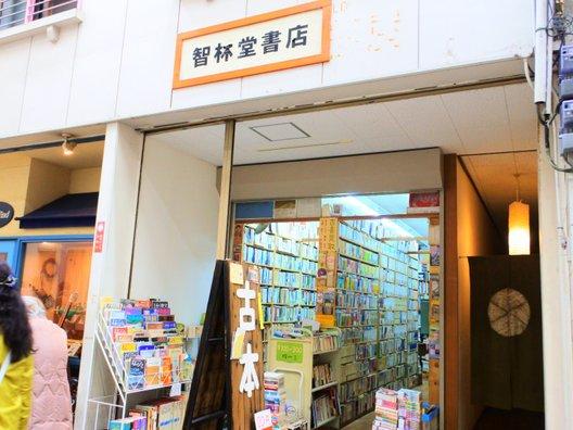 森野サンプル 奈良・夢CUBE店(キューブ)