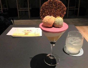 札幌のシメパフェ人気NO.1で押さえておきたい3つのこと!「 パフェ、珈琲、酒、佐藤」