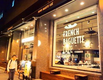 【オフィス街・本町】カフェもご飯も両方楽しめる!ビジネスマンの憩いの場へ